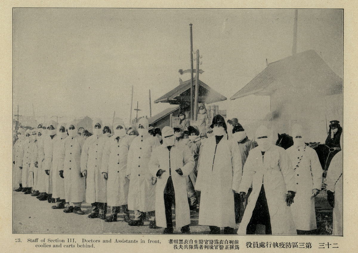 'Staff of Section III. Doctors and Assistants in front, coolies and carts behind,' from Wu Liande, 'Views of Harbin (Fuchiatien) taken during the plague epidemic, December 1910-March 1911,' Shanghai: Commercial Press, 1911 https://doi.org/10.17863/CAM.2924